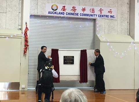 Dr Jian Yang MP opening the Auckland Chinese Community Centre
