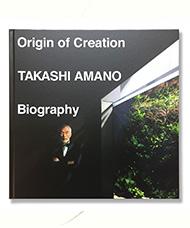 Origin of Creation - Takashi Amano Biography könyv