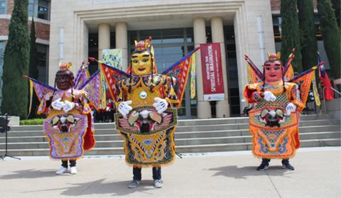 Taiwanese Cultural Fair