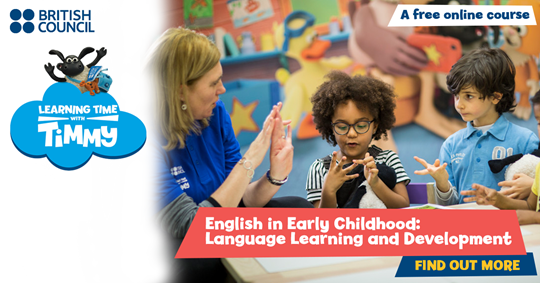 English in Early Childhood banner