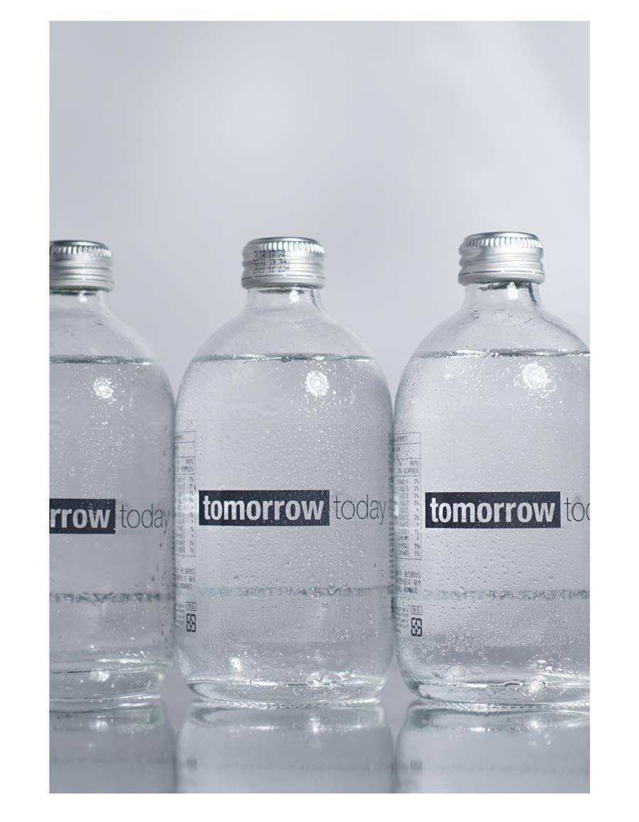 Intenza fitness water bottle glass