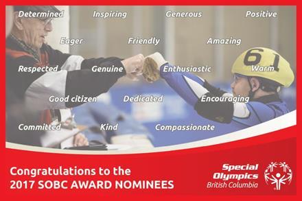 2017 SOBC award nominees